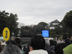 2012_137